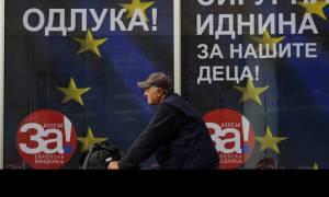 «Βόμβα» από Ρωσία: Άκυρο το δημοψήφισμα στα Σκόπια - Θα τα πούμε στον ΟΗΕ!