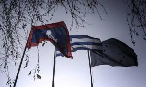 Αθήνα: Ποιες υπηρεσίες δεν θα λειτουργήσουν λόγω εορτασμού του πολιούχου Αγ. Διονυσίου Αρεοπαγίτου