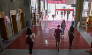 Υπουργείο Παιδείας: Τι αλλάζει στις μετεγγραφές φοιτητών