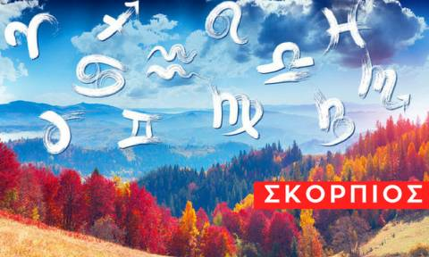 Σκορπιός: Πώς θα εξελιχθεί η εβδομάδα σου από 07/10 έως 13/10;