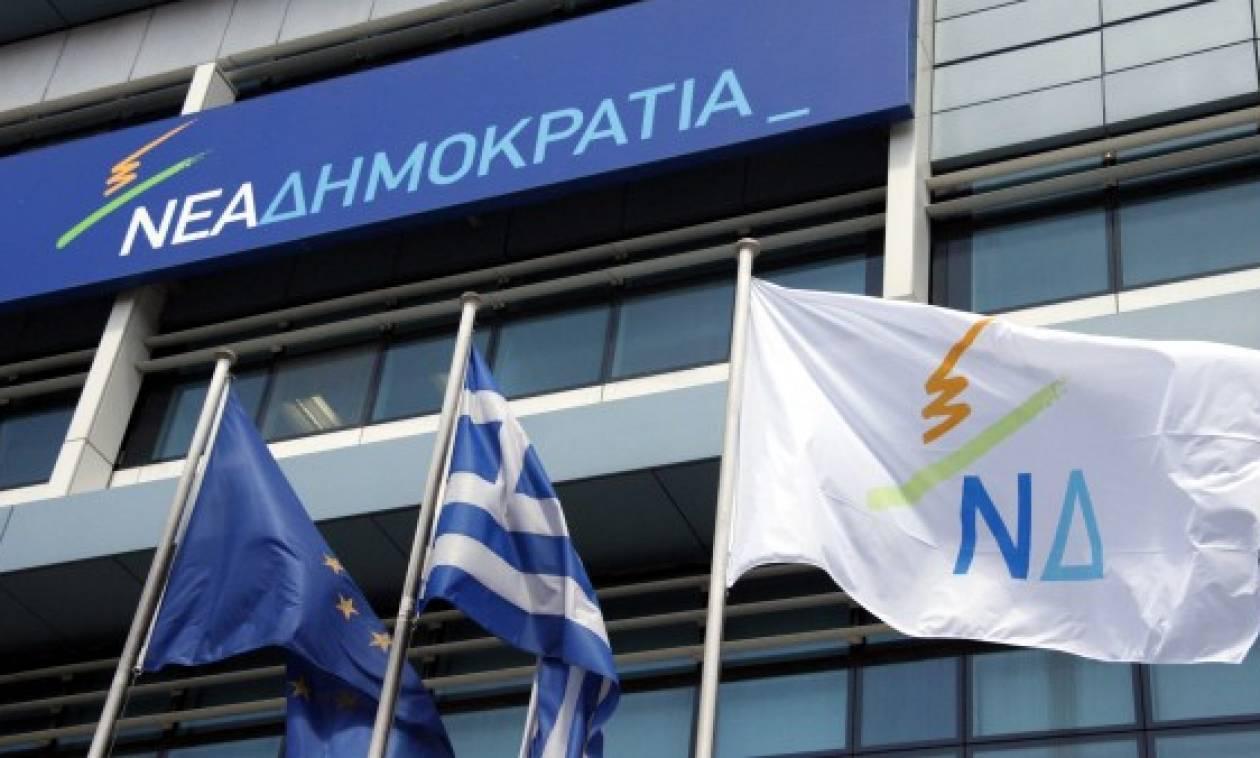 ΝΔ: Ανίκανοι και τυχοδιώκτες φτωχοποιούν όλο και περισσότερο τους Έλληνες