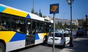 Προσοχή! Αλλάζουν όλα σε ΚΤΕΛ και λεωφορεία