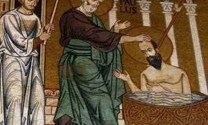 Γιατί βαπτιζόμαστε εις το όνομα της Αγίας Τριάδος;