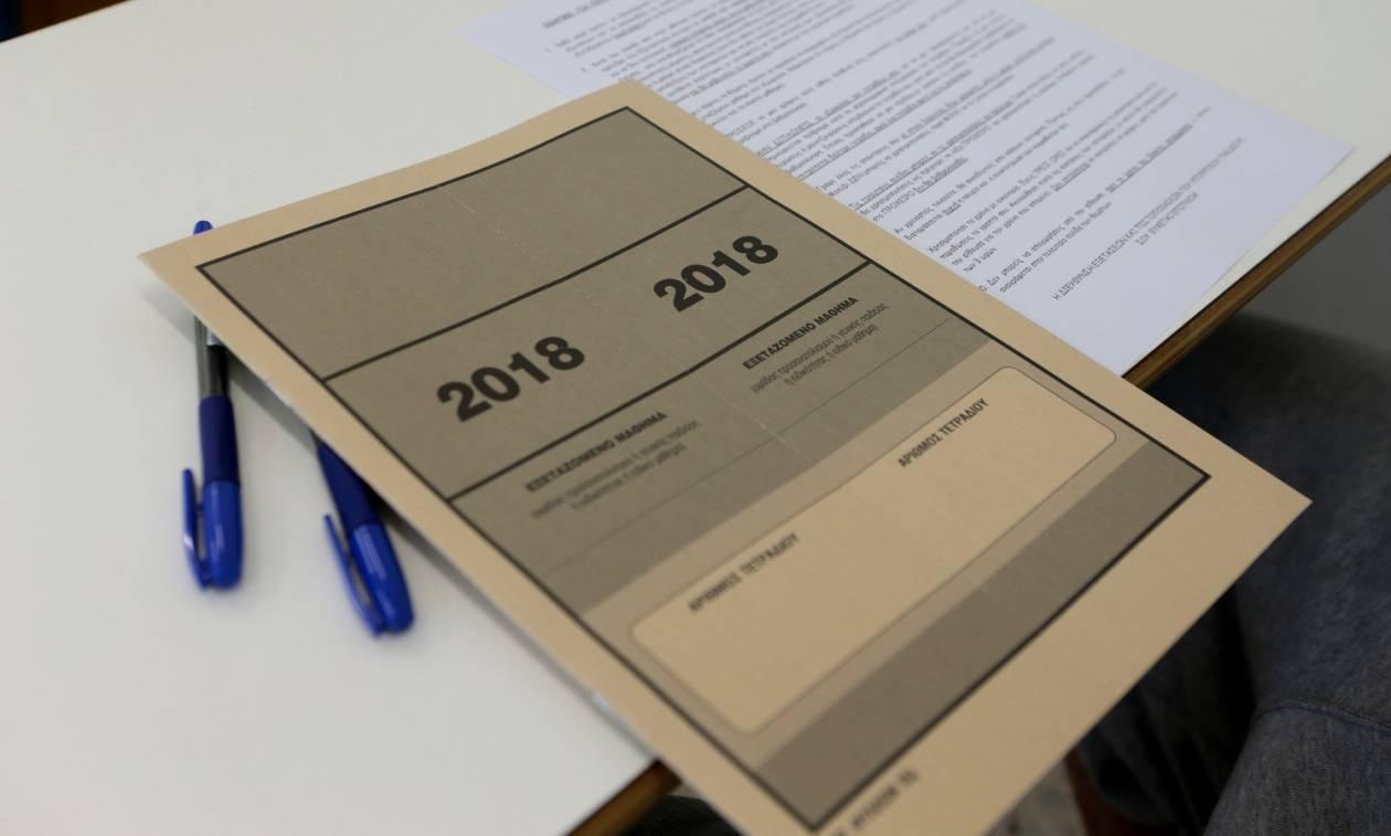Επαναληπτικές Πανελλήνιες Εξετάσεις: Ανακοινώθηκαν τα αποτελέσματα εισαγωγής των υποψηφίων