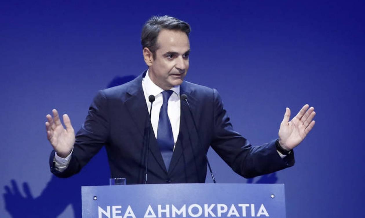 Μητσοτάκης: Αλλάζουμε τη Νέα Δημοκρατία για να αλλάξουμε την Ελλάδα