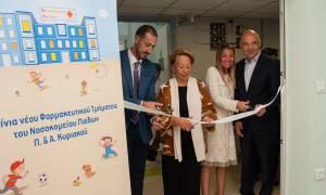 Εγκαινιάστηκε το φαρμακείο του νοσοκομείου Παίδων Παναγιώτη και Αγλαΐας Κυριακού
