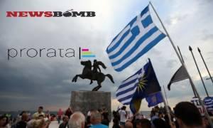 Δημοσκόπηση Newsbomb.gr - Prorata: 76% των Ελλήνων δεν θέλουν τη συμφωνία των Πρεσπών