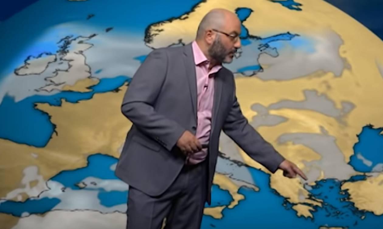 Πού θα βρέξει σήμερα και τι καιρό θα έχουμε το Σαββατοκύριακο;