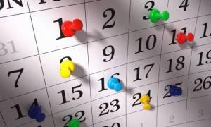 Αργίες 2018 - 2019: Πότε «πέφτουν» φέτος - Ποιες ημέρες δεν θα πάμε στη δουλειά