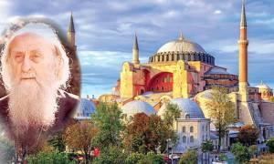 Συγκλονιστική προφητεία για το 2020: «Η Κωνσταντινούπολη θα είναι πάλι…»