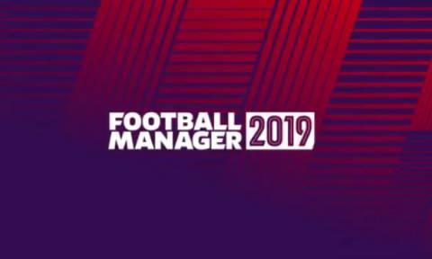 Έτσι θα είναι το Football Manager 2019! (video)
