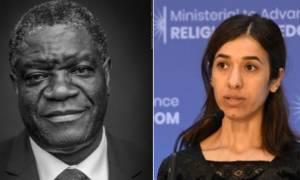 Νόμπελ Ειρήνης 2018 στον Denis Mukwege και τη Nadia Murad (pics+vid)