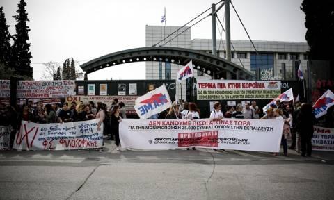 Υπουργείο Παιδείας: Συγκέντρωση διαμαρτυρίας εκπαιδευτικών, φοιτητών και μαθητών (pics)