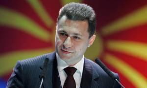 Ραγδαίες εξελίξεις στα Σκόπια: Ένα βήμα πριν από τη φυλακή ο πρώην πρωθυπουργός Γκρούεφσκι