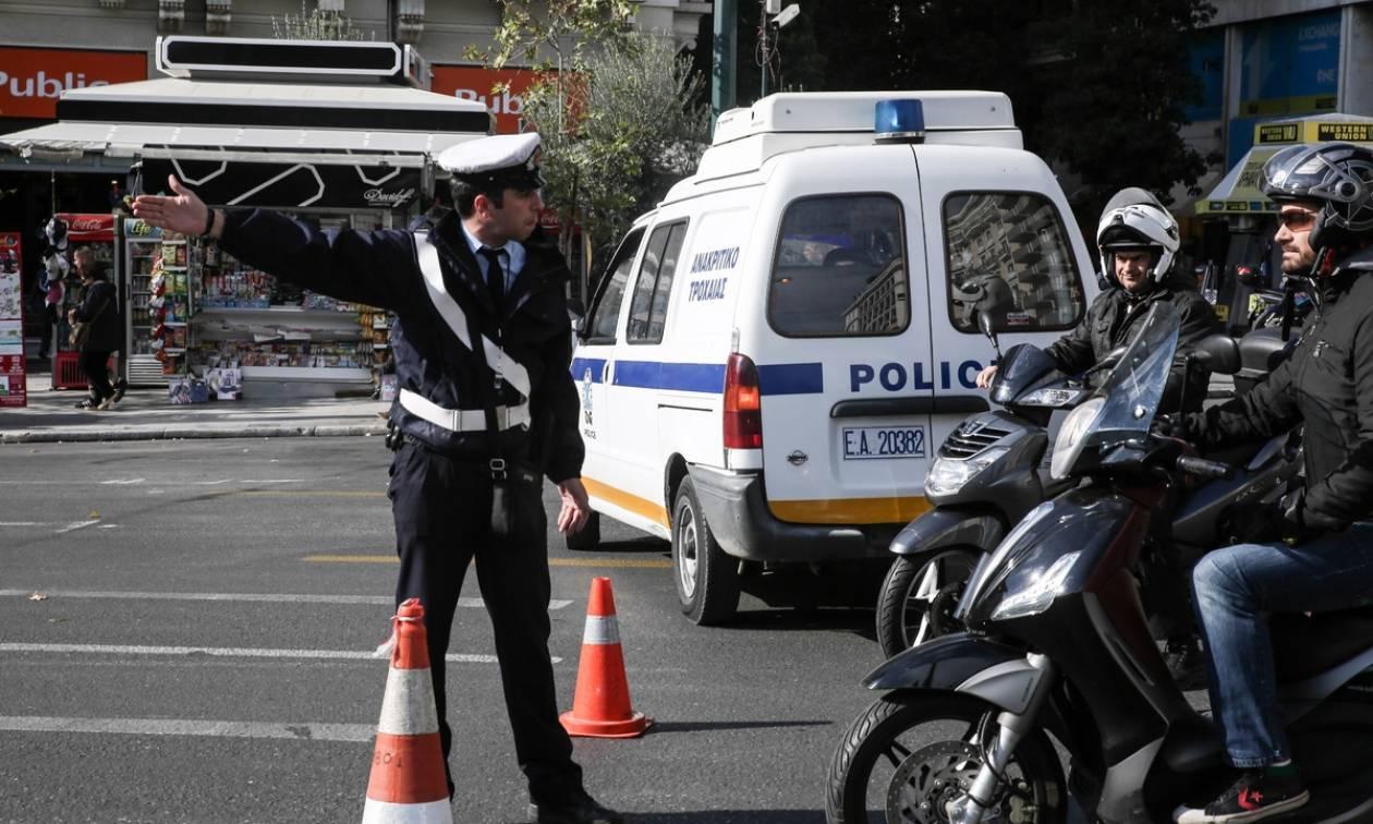Προσοχή! Κυκλοφοριακές ρυθμίσεις σήμερα και αύριο στην Αθήνα