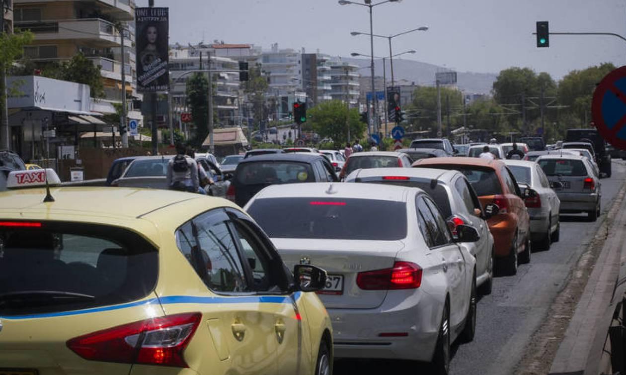 Κάντε κλικ ΕΔΩ και δείτε αν το όχημά σας είναι ασφαλισμένο
