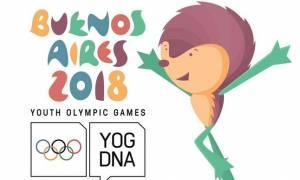 Θερινοί Ολυμπιακοί Αγώνες Νέων 2018: Πότε ξεκινούν - Η ελληνική ομάδα
