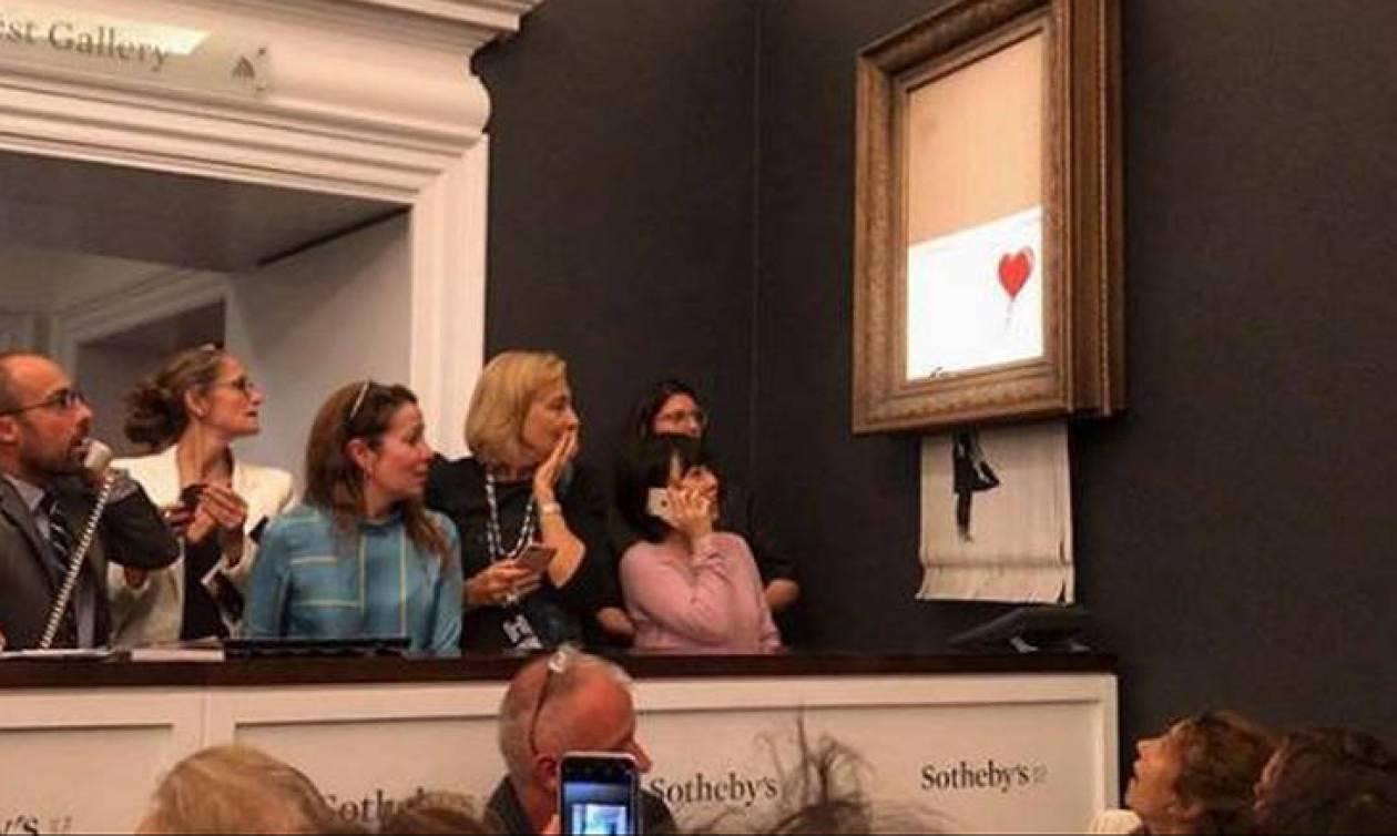 Αποκάλυψη Banksy: Έτσι κατέστρεψα τον πίνακά μου στη δημοπρασία του Sotheby's