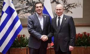 Ραγδαίες εξελίξεις: Στις 12 Δεκεμβρίου ο Τσίπρας στη Μόσχα - Τι θα συζητήσει με τον Πούτιν