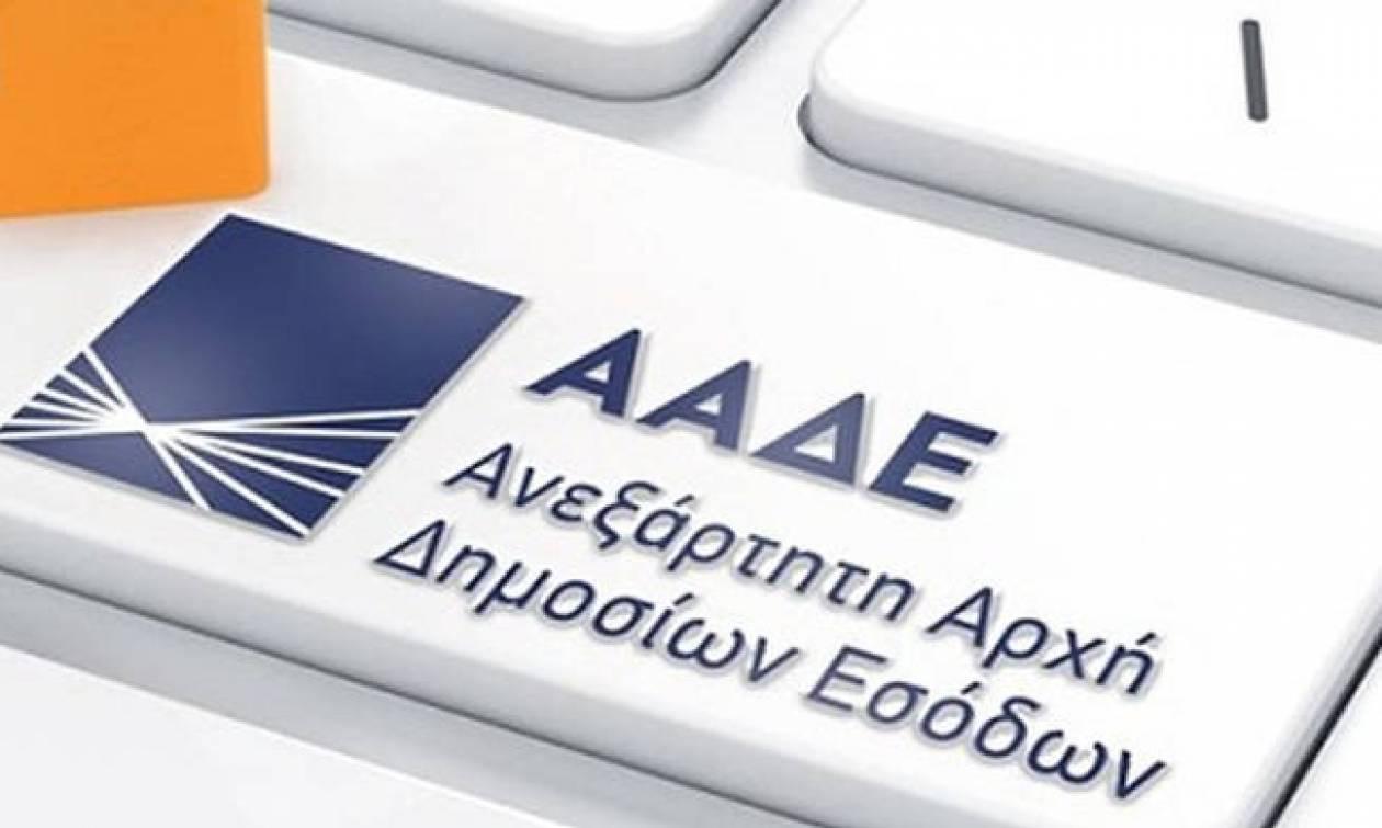 ΑΑΔΕ: Ελέγχους για την απόδοση του ΕΝΦΙΑ πριν από την μεταβίβαση ακινήτων