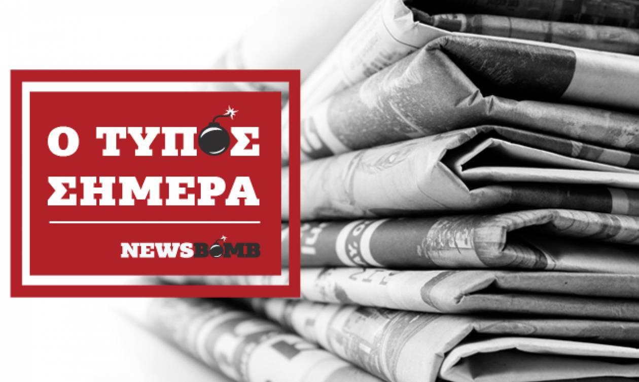Εφημερίδες: Διαβάστε τα πρωτοσέλιδα των εφημερίδων (08/10/2018)