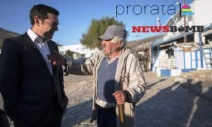 Ψηφίστε τώρα: Ο Τσίπρας θα αποτρέψει την περικοπή των συντάξεων;