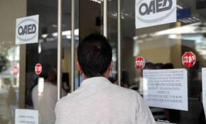 ΟΑΕΔ - Είστε άνεργος; Έτσι θα πάρετε έως και 800 ευρώ το μήνα