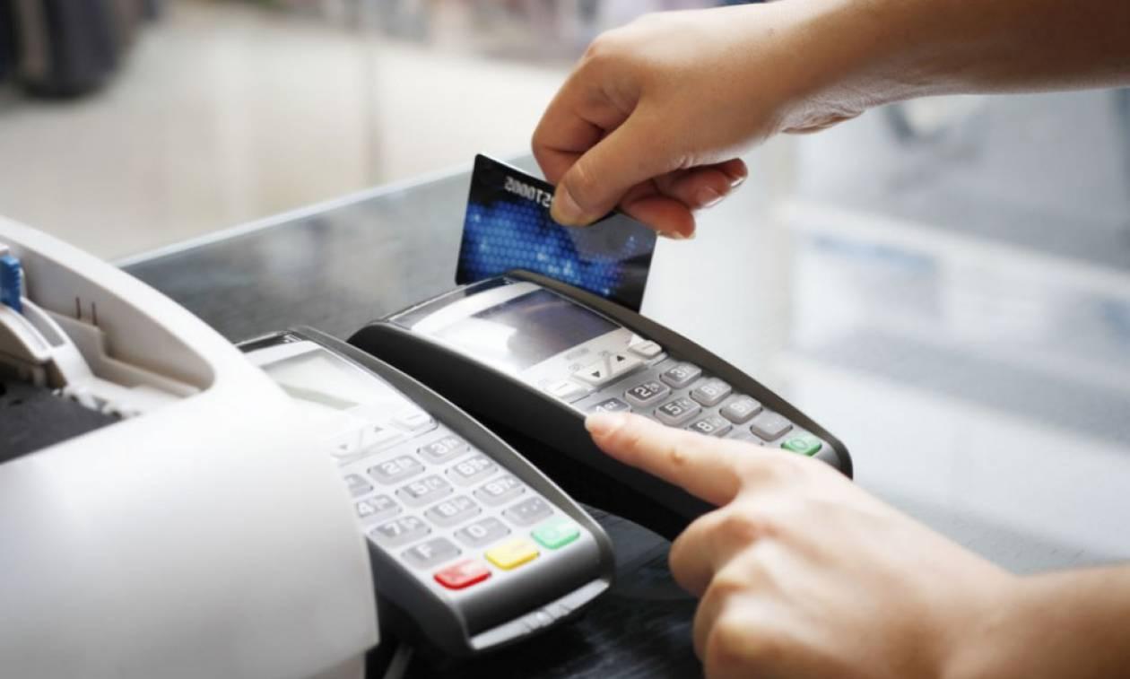 ΠΡΟΣΟΧΗ: Μεγάλος κίνδυνος με τις ανέπαφες συναλλαγές
