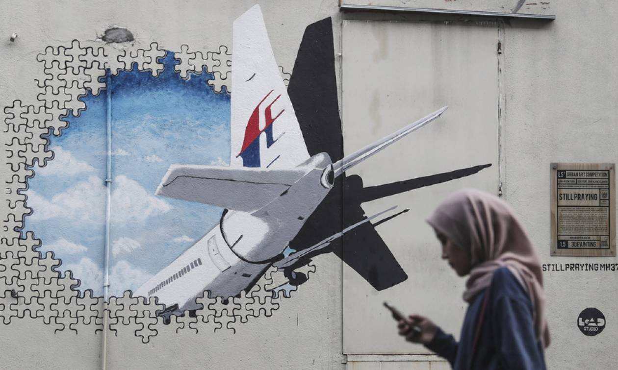 Πτήση MH370: «Το μοιραίο αεροπλάνο ίσως βρίσκεται στη ζούγκλα της Καμπότζης»