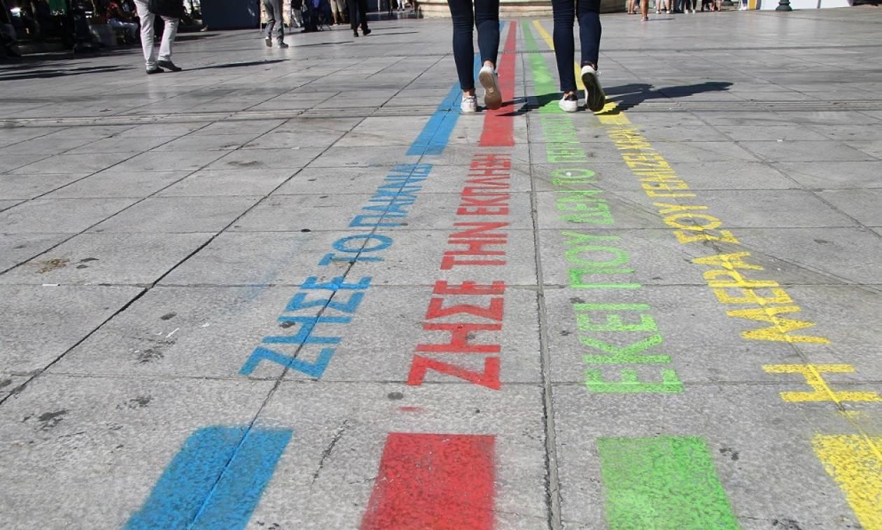 Ο ΟΠΑΠ «ξαναχτυπά» με χρώμα και εκπλήξεις στο κέντρο της Αθήνας