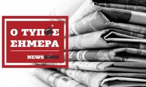 Εφημερίδες: Διαβάστε τα πρωτοσέλιδα των εφημερίδων (09/10/2018)