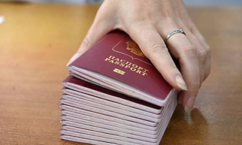 Определен срок перевода россиян на электронные паспорта