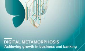 Ψηφιακή Μεταμόρφωση: Επιτυγχάνοντας ανάπτυξη σε τράπεζες και επιχειρήσεις