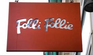 Επιτροπή Κεφαλαιαγοράς: Η Folli Follie δεν θέλει πλήρη έλεγχο στα οικονομικά στοιχεία της