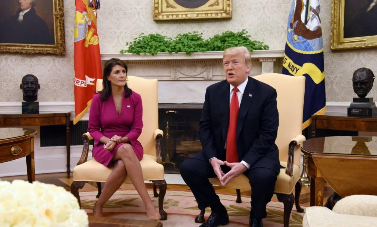 Ντόναλντ Τραμπ: Η Ιβάνκα θα ήταν εξαιρετική για νέα πρέσβειρα στον ΟΗΕ