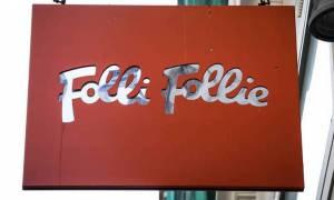 Folli Follie: Αντιμέτωπη με τους μετόχους η οικογένεια Κουτσολιούτσου