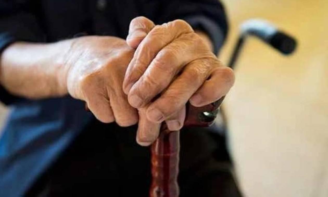 Είσαι συνταξιούχος; Δες ΕΔΩ πώς μπορείς να κερδίσεις μέχρι και 17.000!