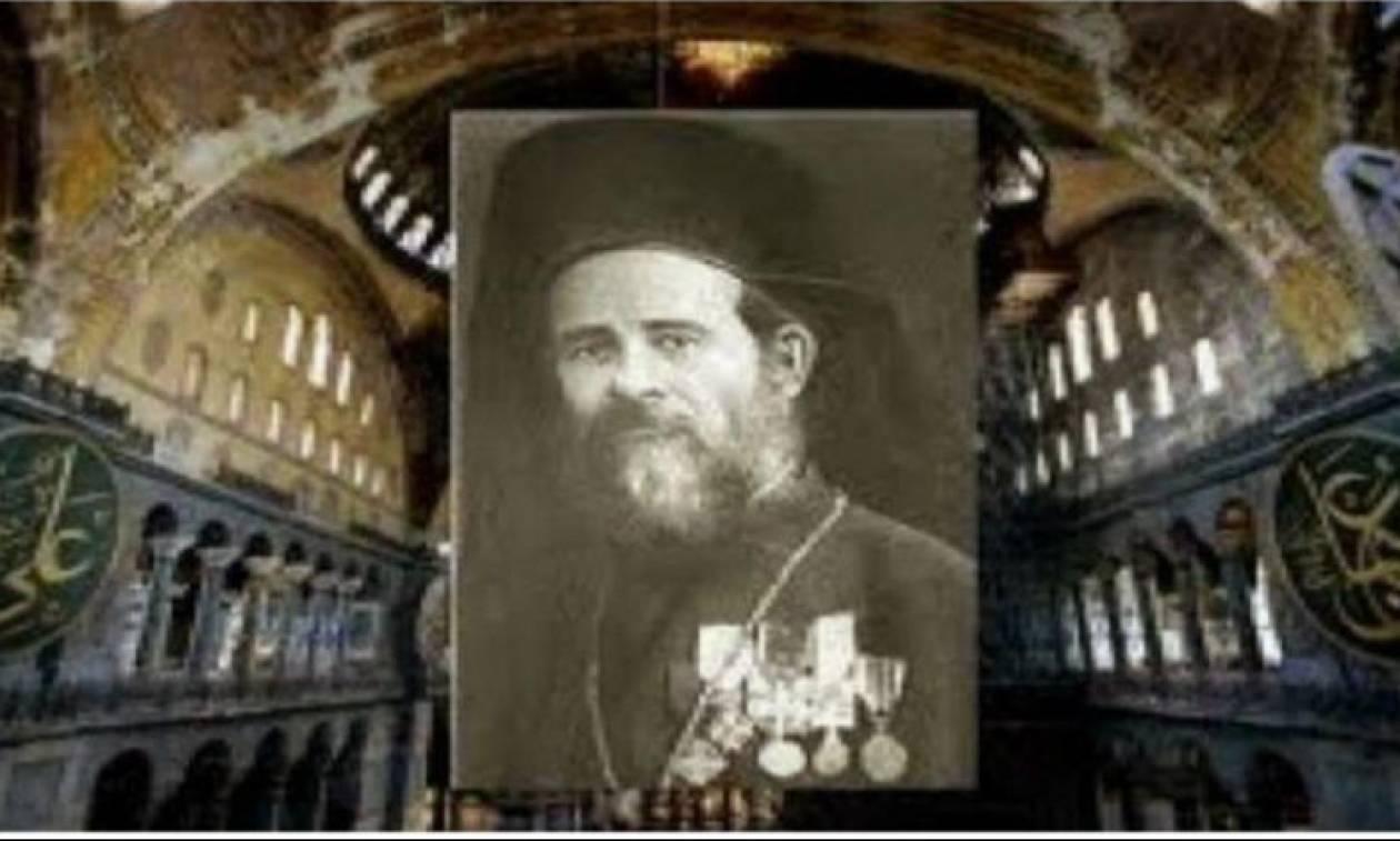 Ο Κρητικός παπάς που τόλμησε να λειτουργήσει στην Αγία Σοφία 466 χρόνια μετά την Άλωση