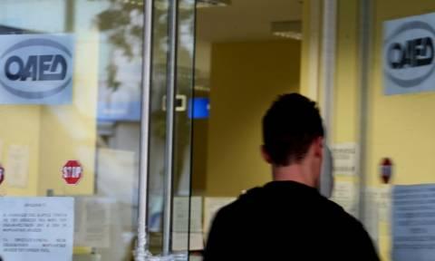 ΟΑΕΔ - Είστε άνεργος; Έτσι θα διεκδικήσετε ειδικό επίδομα όσοι δεν δικαιούστε το τακτικό
