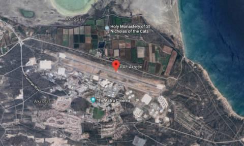Το Google Map αποκαλύπτει τη τοποθεσία στρατιωτικής βάσης των ΗΠΑ στην Κύπρο