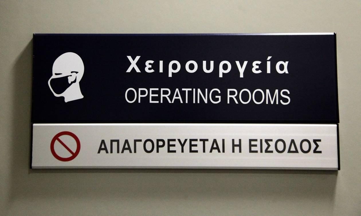 Καλαμάτα: Στη φυλακή γιατρός μετά από μοιραίο λάθος σε χειρουργείο