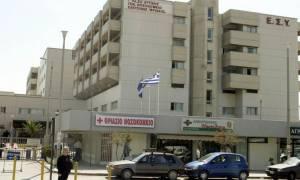 Διοικητές για νοσοκομεία του ΕΣΥ αναζητά το υπουργείο Υγείας