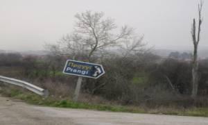 Τρόμος στα χωριά του Έβρου: Τζιχαντιστές πίσω από το τριπλό φονικό;