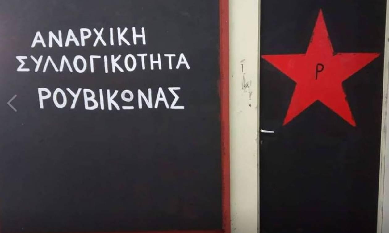 «Ρουβίκωνας»: «Ήρθαμε για να μείνουμε» στη Φιλοσοφική
