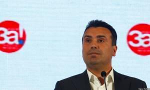 Σκόπια: Την επόμενη εβδομάδα ξεκαθαρίζει το θρίλερ για τη Συμφωνία των Πρεσπών