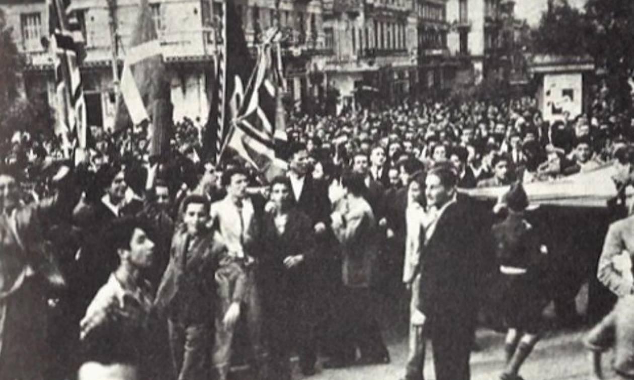 Σαν σήμερα το 1944 η Αθήνα γιορτάζει το τέλος της γερμανικής κατοχής