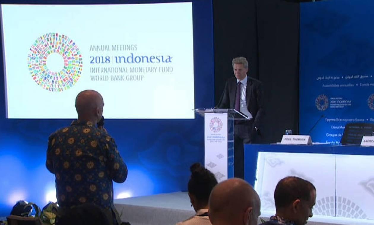 ΔΝΤ: Χωρίς αναφορές στην Ελλάδα η ενημέρωση του Πόουλ Τόμσεν από το Μπαλί
