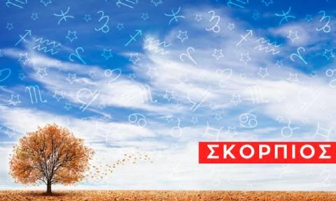 Σκορπιός: Πώς θα εξελιχθεί η εβδομάδα σου από 14/10 έως 21/10;