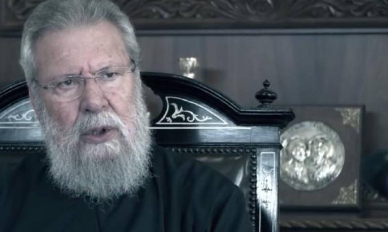 Ο Αρχιεπίσκοπος Κύπρου μιλά για τη μάχη που δίνει με τον καρκίνο (video)