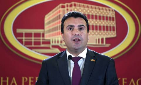Zaev: The Prespes Agreement is a historic moment and source of stability in the Balkans and Europe
